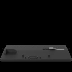 DS200 Dockingstation